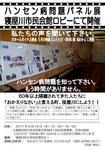 110519_flyer.jpg