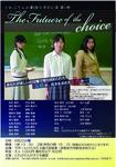 PAC441829とれぶりんか子ども劇団W公演チラシ表面(アウトライン化).jpg