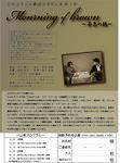 PAC441829とれぶりんか子ども劇団W公演チラシ裏面(アウトライン化).jpg